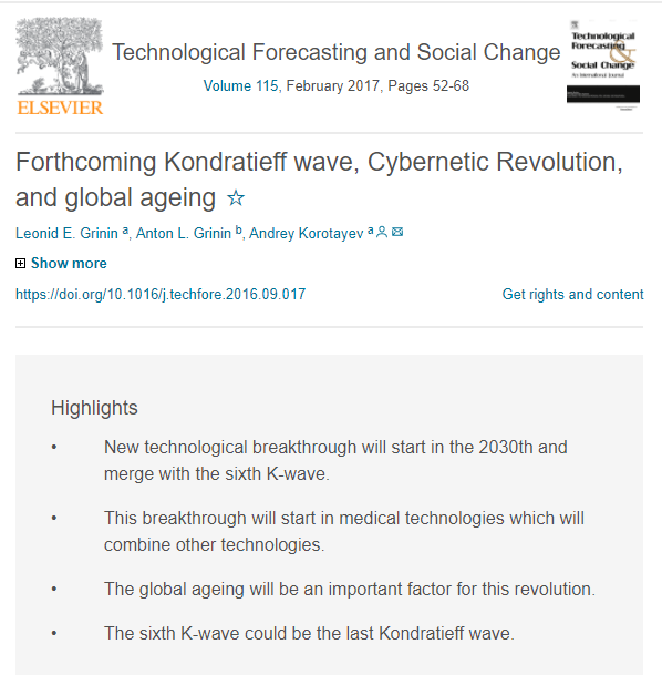 Forthcoming Kondratieff wave, Cybernetic Revolution, and global ageing