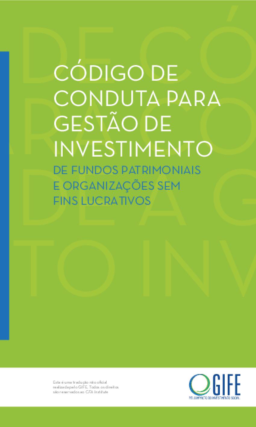 Código de conduta para gestão de investimento de fundos patrimoniais e organizações sem fins lucrativos